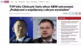 波兰以涉嫌间谍活动为由逮捕华为高管