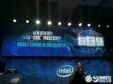 9代酷睿新增6款桌面处理器 新增的第一款将于本月发售