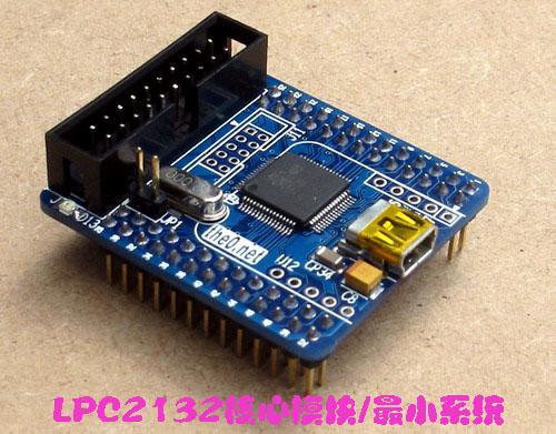 模拟SPI接口I/O的定义及通信设计