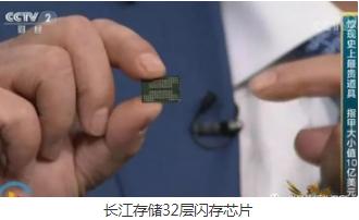 紫光实现大容量企业级3D NAND芯片封测的规模量产 让国产存储更进一步