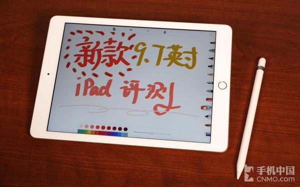 9.7英寸iPad评测 无法与专业的手写板相比但实际体验还是很好的
