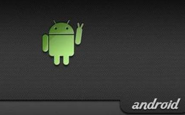 Android教程之Android开发从入门到精通PDF中文版电子教材免费下载
