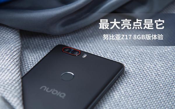努比亚Z178GB版体验 给用户编织了一个全方位的超强体验网络