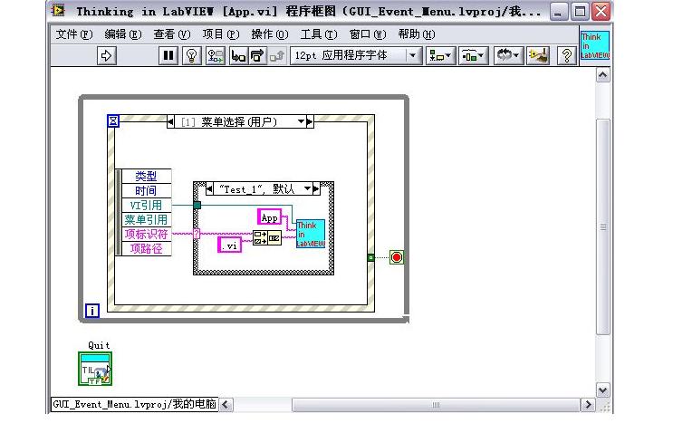 FX5U与LabVIEW进行以太网通讯的资料概述