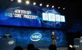 Intel首推大小核混合CPU架构