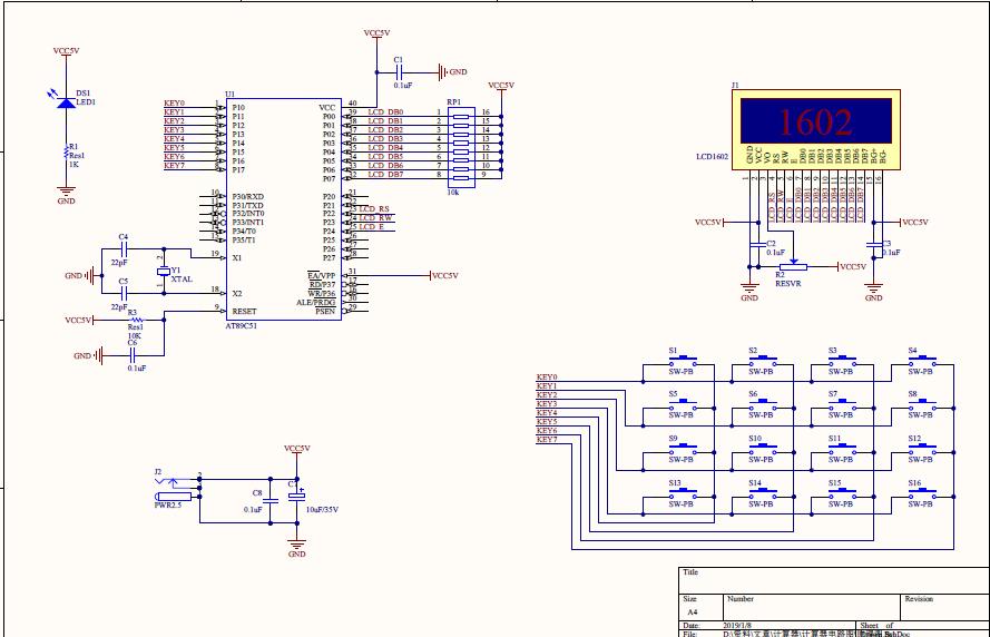 使用51单片机设计的简易计算器资料合集免费下载