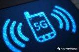 5G建设未来会成为中国的名片吗