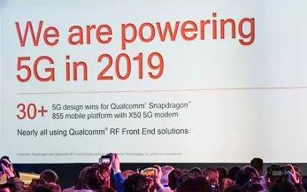 2019年上半年开始的首批5G商用移动终端浪潮