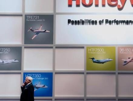 霍尼韦尔航空航天公司为什么要选择区块链