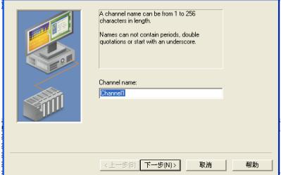 Labview如何通過NI OPC與三菱FX3U PLC進行通訊
