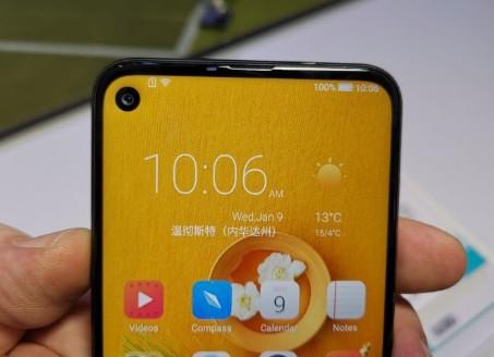 新闻头条:奔驰与佳明联合推出智能手表 海信U30真机现身CES 2019
