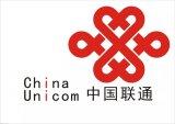 中国联通与IBM认知物联网联合创新中心揭牌