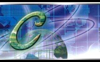 C语言程序设计的基础知识资料总结免费下载