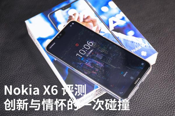 NokiaX6评测 情怀是一大利器