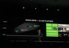 NVIDIA推出全球首款商用L2级自动驾驶系统