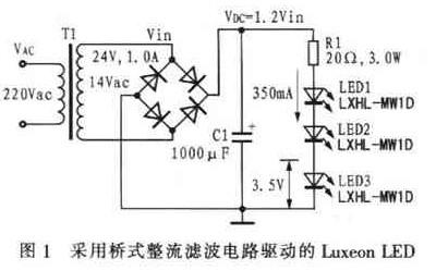 安森美NCPIOlx系列开关电源LED驱动电路设计