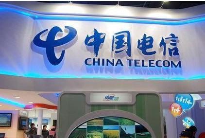 中国电信研究院将设立卫星研究院并纳入集团研发体系...