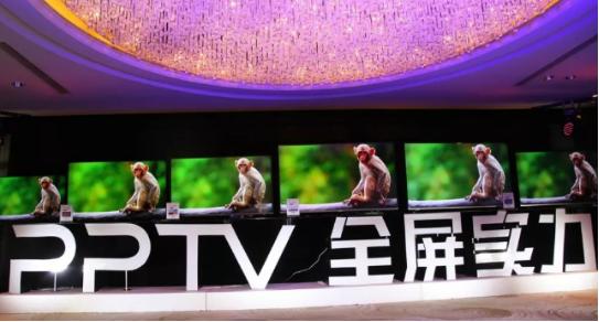 智能电视行业目前有两大趋势 PPTV智能电视的发布是顺应潮流