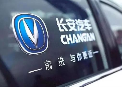 随着中国品牌的不断崛起发力 长安汽车还将面对越来越大的挑战