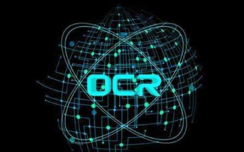API-Shop-OCR-营业执照识别API接口Python调用示例代码说明