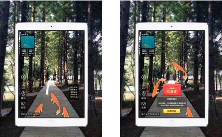 国内的VR产业逐渐转向应用级开发