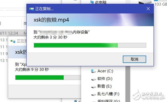 USB接口的各种标准对比分析