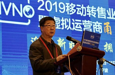 中国通信企业于生多对我国移动转售产业的未来发展提...