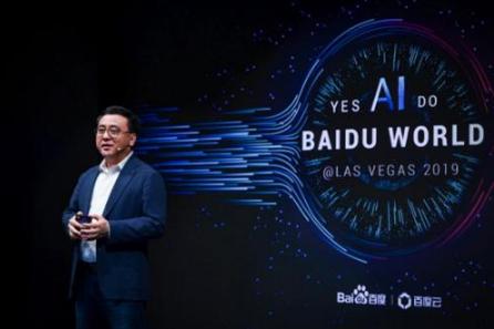 百度发布中国首个边缘计算产品 加速了AI的落地应...