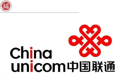 中国联通公布2018-2019年ASON/DXC...