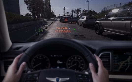 现代汽车在2019CES展会上推出全球首个全息增强现实导航系统
