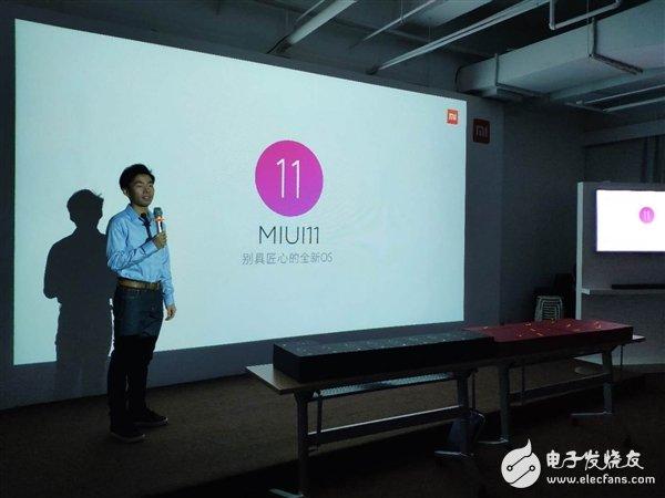 MIUI11系统即将进入研发阶段 号称别具匠心的全新OS