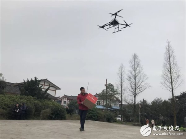 京东物流在广安市正式开启无人机常态化运营 将大大降低配送成本