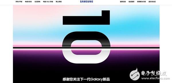三星宣布将在2月21日推出GalaxyS10 搭载最新的高通骁龙855移动平台