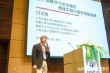 2019国家智能产业峰会智能驾驶平行论坛在青岛成功召开