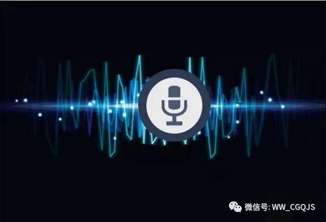 亚博探析语音识别技术的发展历史及应用