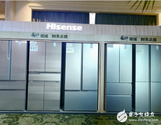 海信首创对开新格局 引领冰箱行业新发展