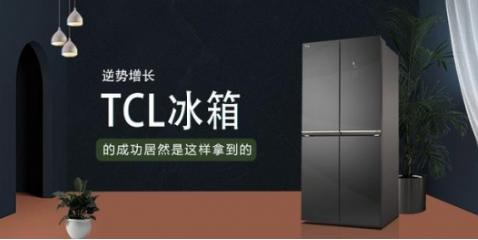 技术之战 是引领冰箱行业潮流不二法门