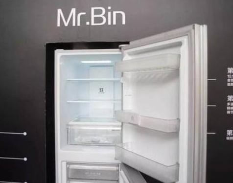 美菱发布M鲜生语音智能冰箱 为消费者提供一种完全自由的新型生活体验