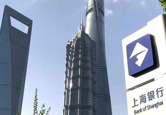 上海银行与江苏润和软件公司签署了区块链战略合作协议