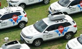 2020年首次在首钢示范区启动使用无人驾驶电动车