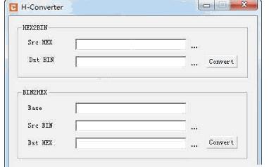 HEX与BIN文件格式转换工具应用程序免费下载