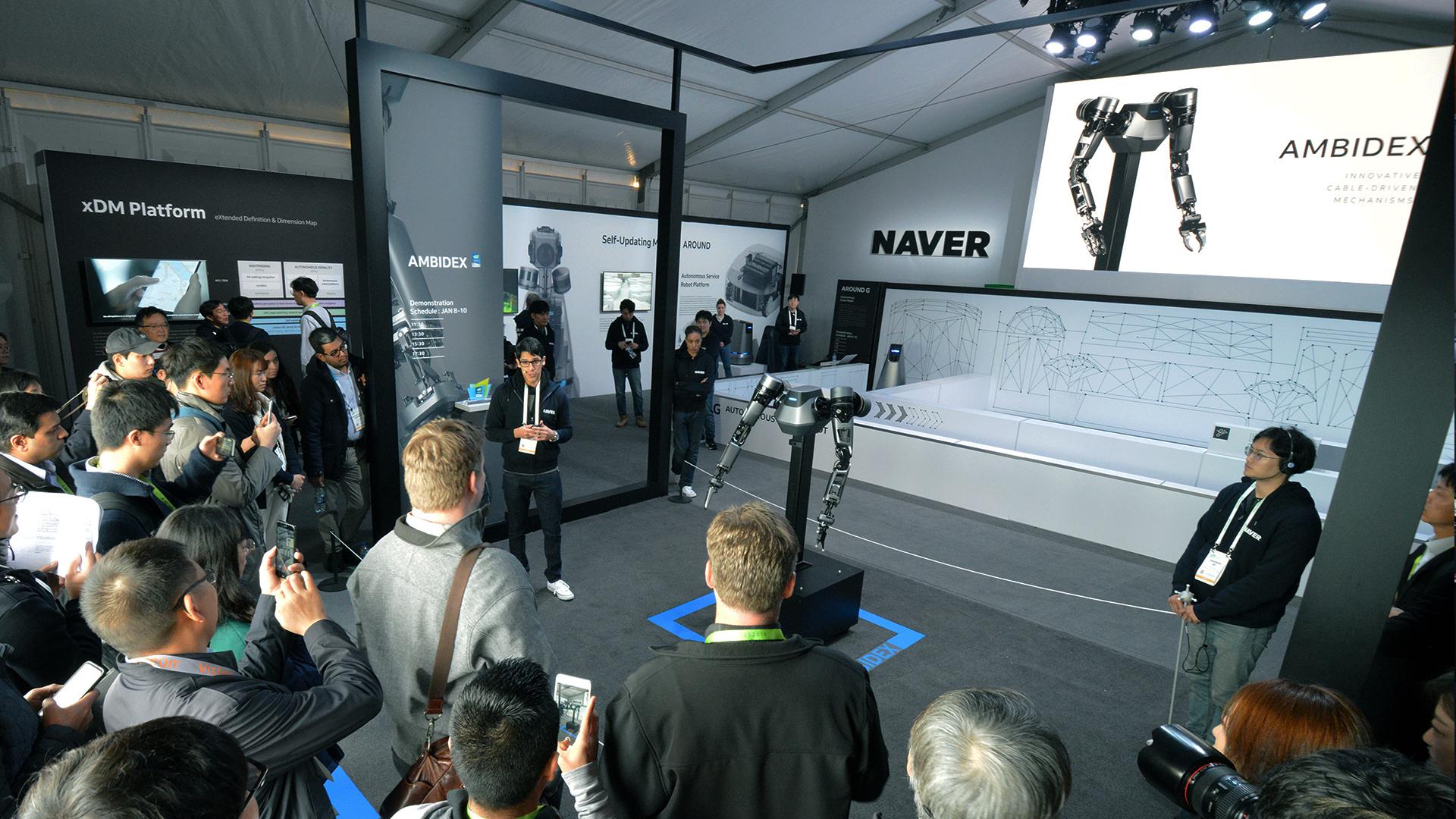 Naver实验室的xDM将应用于LG的引导机器人