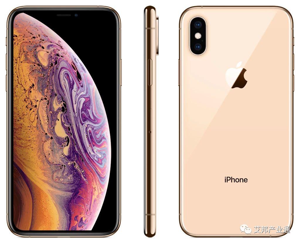 2019年手机外壳材质预测