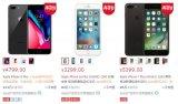 京东、苏宁两大平台纷纷对自营iPhone价格进行了下调