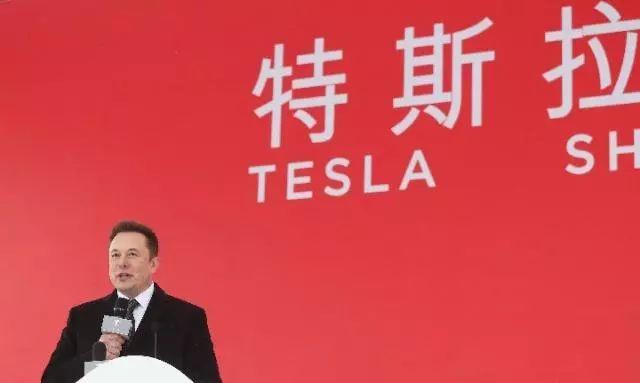 特斯拉上海超级工厂动工,马斯克推特新头像亮了!