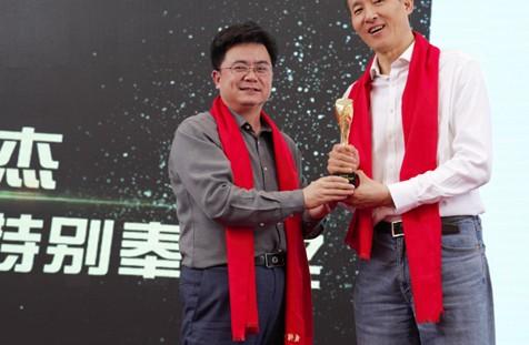 2019移动转售业务全球发展峰会在浙江宁波正式召开