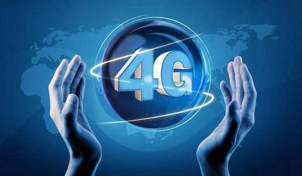 GPRS、4G网络在远程无线传输中的优势对比