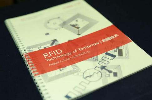 百威勒必诺结合自身优势为客户提供最高品质标准的RFID解决方案