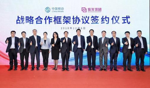 中国移动与香港应用科技研究院合作共同开展5G技术...