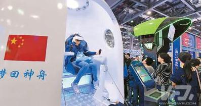 虚拟现实产业生态初步建立 5G提供强大支撑